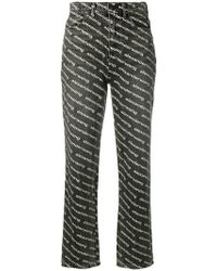 T By Alexander Wang - High Waisted Logo Print Jeans - Lyst