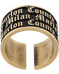 Marcelo Burlon - Gothic Lettering Ring - Lyst