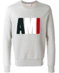 AMI - Sweatshirt big AMI - Lyst