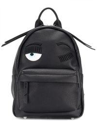Chiara Ferragni - Eye Design Backpack - Lyst