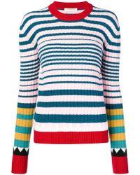 LaDoubleJ - Striped Rib Sweater - Lyst