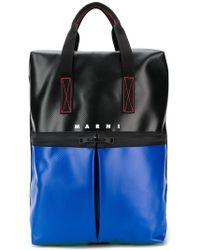 Marni - Logo Backpack - Lyst