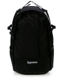 Supreme - Large Backpack - Lyst