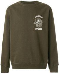Maharishi - Dragon-embroidered Sweatshirt - Lyst
