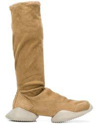 Rick Owens - Platform Knee-length Boots - Lyst