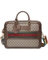 Gucci - Gg Supreme Briefcase With Web - Lyst