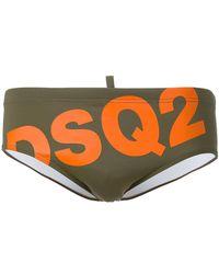 DSquared²   Slanted Logo Swim Brief   Lyst