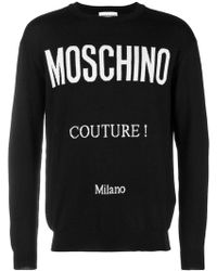 Moschino - Couture Print Jumper - Lyst