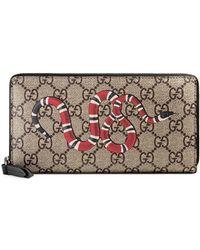 8b2f566a3b7 Gucci - Snake Print GG Supreme Zip Around Wallet - Lyst