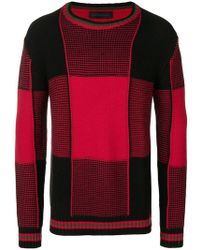 Diesel Black Gold - Kilty Jumper - Lyst
