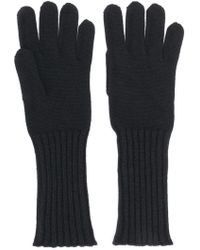 Cruciani - Knitted Gloves - Lyst