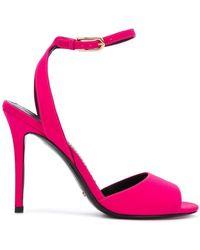 Stella Luna - Ankle Strap Sandals - Lyst