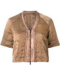 Transit Zipped Cropped Jacket