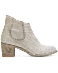 Officine Creative - Printed Leather Ankle Boots - Lyst