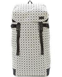 Bao Bao Issey Miyake  drum- 1  Backpack in Black - Lyst b505cee0b1a46