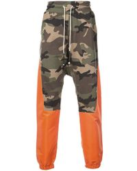 Mostly Heard Rarely Seen - Colour Block Camouflage Track Trousers - Lyst