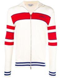 Alexander McQueen - Stripe Sports Cardigan - Lyst