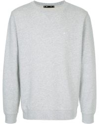 The Upside - Crew Neck Jumper - Lyst