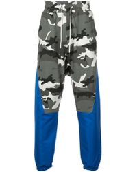 Mostly Heard Rarely Seen - Propelled Track Trousers - Lyst