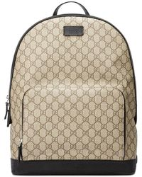 76f7258faec Gucci Limited Edition Gg Supreme Backpack - Lyst