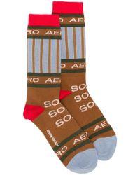 Henrik Vibskov - Soap Long Socks - Lyst