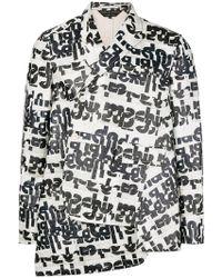 Comme des Garçons - Asymmetric Shirt Jacket - Lyst
