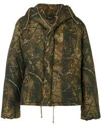 Yeezy - Oversized Padded Jacket - Lyst