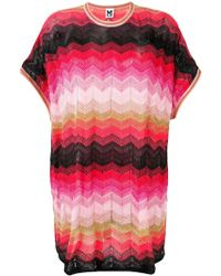 M Missoni - Oversized Fit Jumper - Lyst