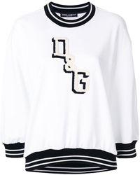 Dolce & Gabbana - Logo Patch Sweatshirt - Lyst