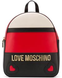 Love Moschino - Panelled Backpack - Lyst