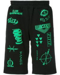 KTZ - Scout Patch Shorts - Lyst