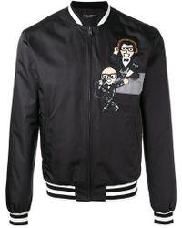 Dolce & Gabbana - Zip Up Jacket - Lyst