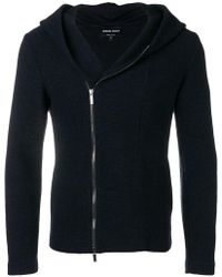 Giorgio Armani - Zip-up Hooded Jacket - Lyst