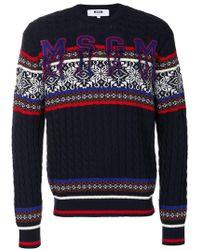 MSGM - Jersey estilizado con logo - Lyst
