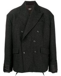 Yang Li - Oversized Double Breasted Coat - Lyst