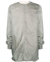 Rick Owens - Rear Zipped Jacket - Lyst