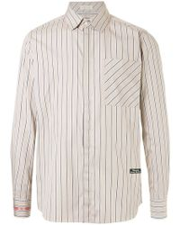 Education From Young Machines - Classic Fitted Shirt - Lyst