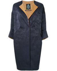 Guild Prime - Panelled Coat - Lyst