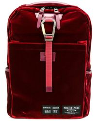 Damir Doma - Masterpiece Backpack - Lyst