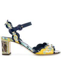 Dolce & Gabbana - Cr0522an801 Hhi82 Leo/maiolica B.blu Leather/fur/exotic Skins->leather - Lyst