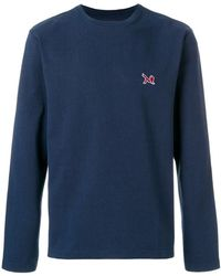 CALVIN KLEIN 205W39NYC - Embroidered Logo Sweatshirt - Lyst