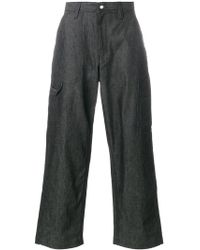 White Mountaineering - Wide Leg Trousers - Lyst