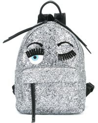 Chiara Ferragni - - 'flirting' Glitter Backpack - Women - Leather/polyester - One Size - Lyst