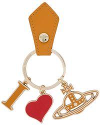 Vivienne Westwood - I Love Keychain - Lyst