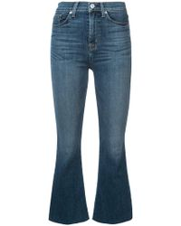 Hudson Jeans - High Rise Flared Jeans - Lyst