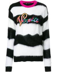 Versace   Striped Logo Jumper   Lyst