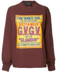 G.v.g.v - Hysteric Glamour × Printed Sweatshirt - Lyst