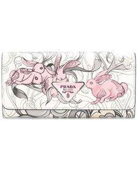 Prada - All Designer Products - Bunny Purse - Lyst