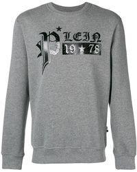 Philipp Plein - Print Jersey Sweater - Lyst