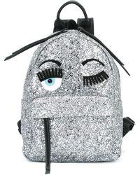 Chiara Ferragni - - 'flirting' Glitter Backpack - Women - Leather/polyester - One Size - Lyst